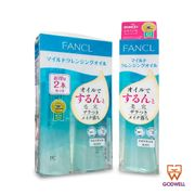 FANCL - Mild Cleansing Oil 120ml / 120ml x 2pcs (Makeup Remover,Made in Japan) - Ship From Hong Kong